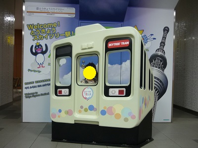 P1130622.JPG