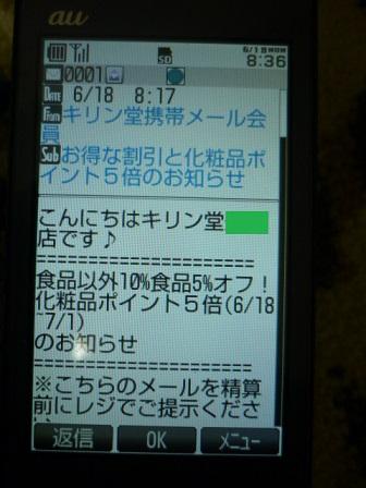 P1160795.JPG
